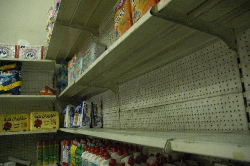 shelves8044