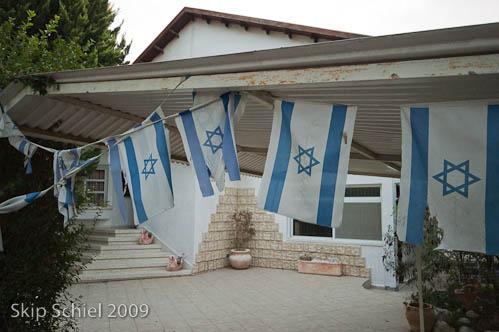 HouseSderot_4505