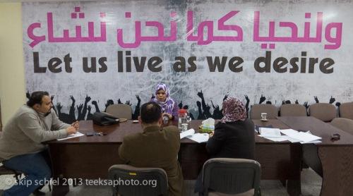 Israel_Palestine-Gaza-American_Friends_Service_Committee-2162