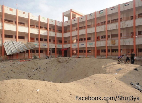 Suhair my secondary school in  copy