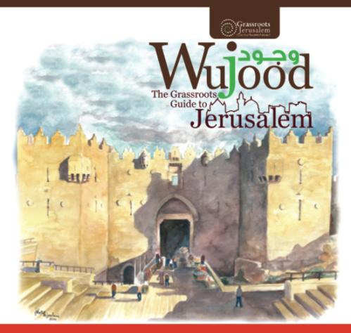 Wujood book cover