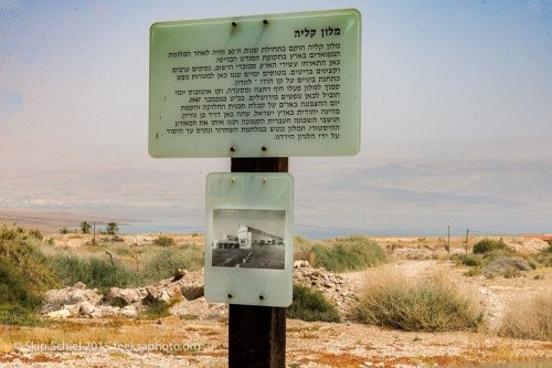 Site of an early Israeli hotel near the northern section of the Dead Sea