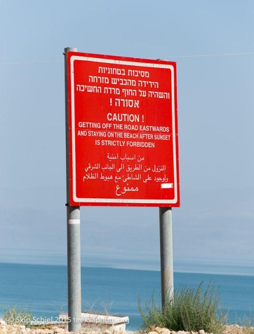 Dead_Sea-_DSC9477