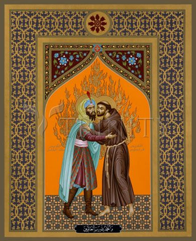 st francis and sultan