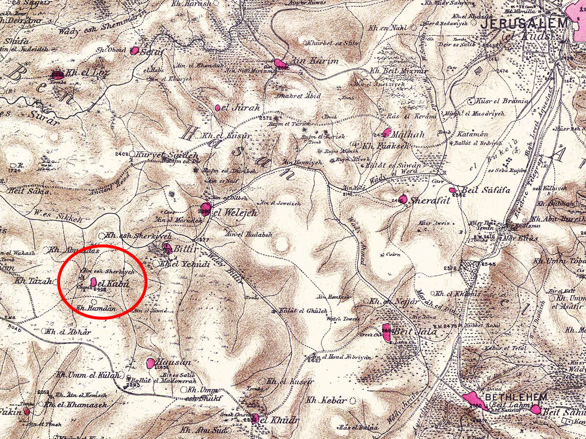 Qabu-JerusalemFarWest1870s