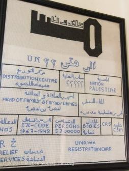 Palestine-Israel-refugees-Azza_camp-_DSC2414
