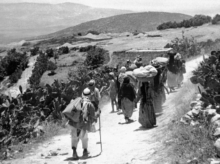 Qumya, 1948