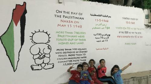 Nazareth mural